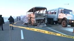 52 Menschen sterben in brennendem Bus