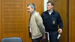 """Lasermann"" zu lebenslanger Haft verurteilt"