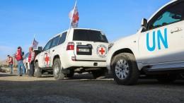 Helfen trotz Luftangriffen