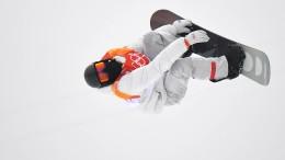 Emotionales Gold für Snowboard-Star White