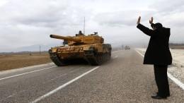 Türkische Panzer rollen