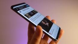 Samsung sucht den Fortschritt im Dunklen