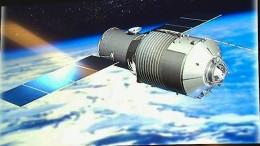 Teile einer Raumstation werden auf die Erde fallen