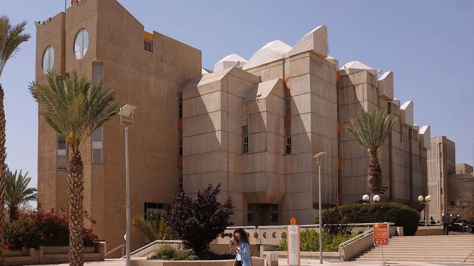 Campus der Ben-Gurion-Universität im isrealischen Be'er Scheva