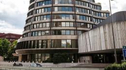 Bank der Zentralbanken warnt vor digitalem Geld