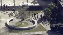 Zahlreiche Tote bei Schießerei an Schule