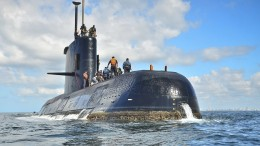 Fünf Millionen Dollar Belohnung für verschollenes U-Boot
